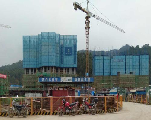 惠州 群峰花园(SSGF项目)(中建五局)